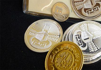 Para birimi olarak kullandıkları altın dinar ve gümüş dirhemi