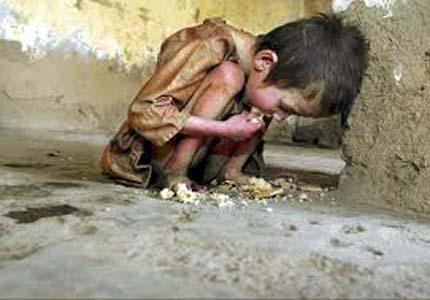 fakir çocuk ile ilgili görsel sonucu