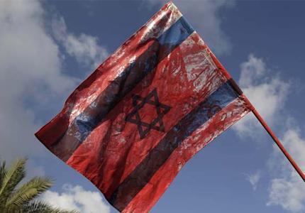 israil bayrak kanlı ile ilgili görsel sonucu