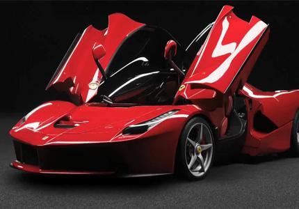 Dünyanın En Pahalı Ferrarisi Tükendi Haber Kıbrıs